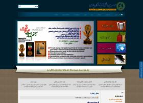 sedaqat.org