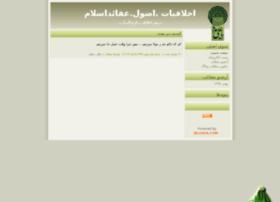 sedayeeslam.blogfa.com