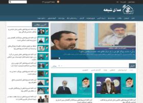 sedayeshia.com