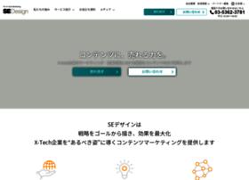 sedesign.co.jp