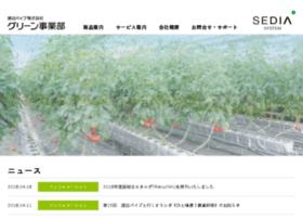 sedia-green.co.jp