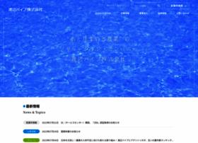 sedia-system.co.jp