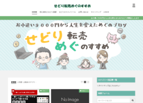 sedori-tenbai.com
