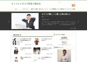 sedori-yakamoti.com