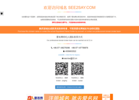 see2say.com