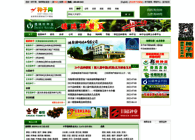 seed-china.com