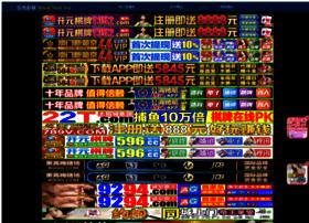 seedfinder.net