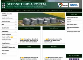 seednet.gov.in