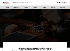 seedplanning.co.jp