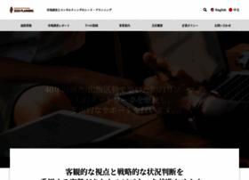 seedplanning.co.jp