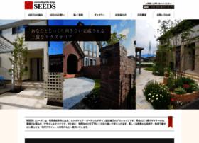 seeds-garden.jp