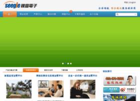 seegle.com.cn