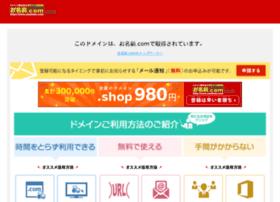 seekingpoint.com