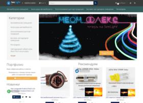 seelight.com.ua