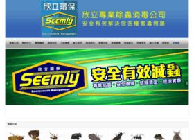 seemly.com.tw