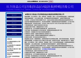 seemly.web66.com.tw