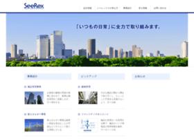 seerex.co.jp