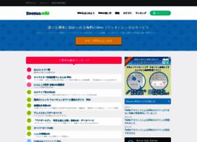 seesaawiki.jp