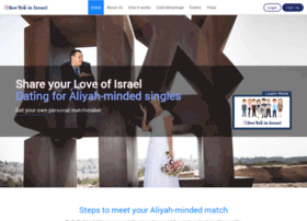 seeyouinisrael.com
