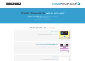 sefalden.forumarabia.com