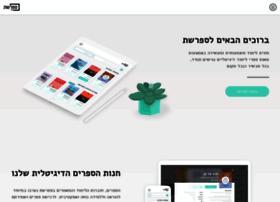 sefereshet.org.il