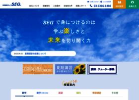seg.co.jp