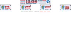 seg.com