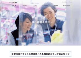 sega-entertainment.jp