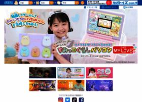 segatoys.co.jp