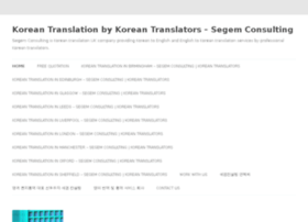 segemconsulting.com