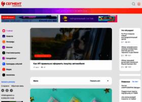 segment.ru