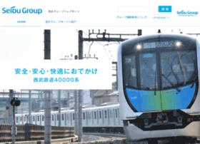 seibu-group.co.jp