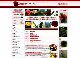 seibukaki.com
