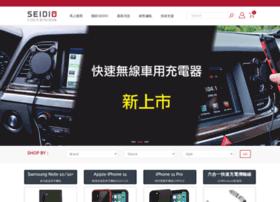 seidio.com.tw