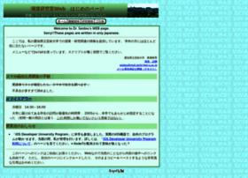 seidou.aichi-fam-u.ac.jp