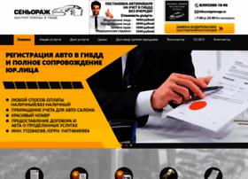 seigniorage.ru