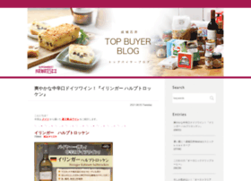 seijoishiiblog.com