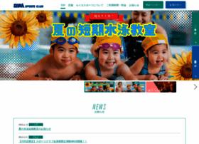 seika-spc.co.jp