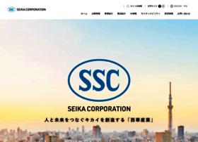 seika.com