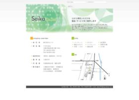 seika1654.jp