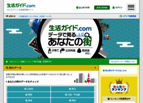 seikatsu-guide.com