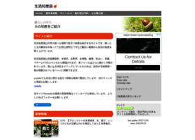seikatu-cb.com