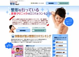 seikei-navi.net