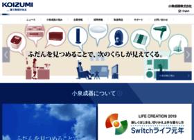 seiki.koizumi.co.jp