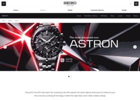 seiko-astron.com