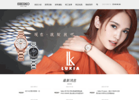 seiko-superrunner.com.tw