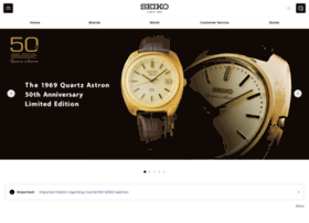 seiko-watch.co.jp