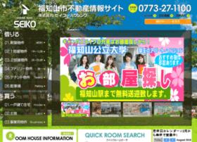 seiko1.co.jp