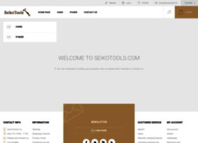 seikotools.com
