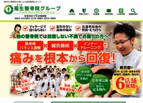 seikotu.net